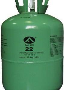 freon-r-22-ballon-13-6-kg-kak-r134_c16e5a44e678fa9_800x600_1