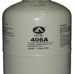 freon-r-406a-ballon-13-6-kg-kak-r134_50f13fadc5da445_800x600_1